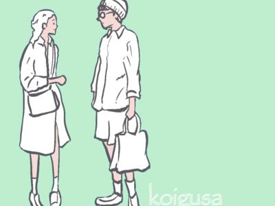 コロナ禍でも変わらない障がいを持つ方の婚活