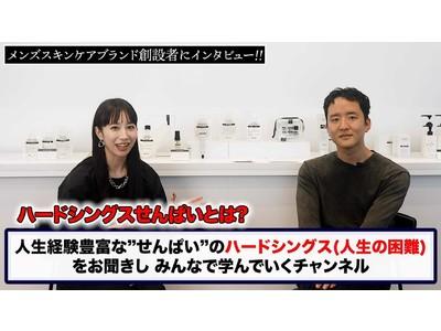 株式会社ANOBAKAによるYoutube「ANOBAKAチャンネル」が本日19時公開!