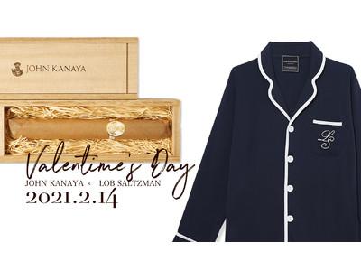 JOHN KANAYA × LOB SALTZMAN バレンタイン限定コラボギフトが登場。2021年1月11日(月)より予約受付開始。