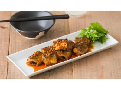 秋の魚料理。料理家 栗原はるみプロデュース生活雑貨ブランドから、秋の食卓におすすめのうつわや土鍋、調理道具を新発売!
