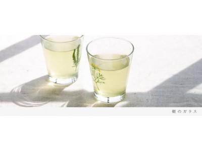 「朝のガラス」料理家 栗原はるみプロデュース生活雑貨ブランドから、夏の食卓を彩る、涼しげなガラス食器を新発売!