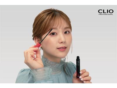 ビューティーインフルエンサーひよん、韓国コスメブランド『CLIO(クリオ)』マスカラアンバサダーに抜擢!