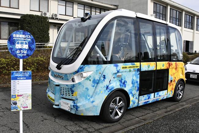 【茨城県境町】自動運転バスの運行ルートに、病院や郵便局前など6つのバス停を追加。小学生の通学利用実証を行います。