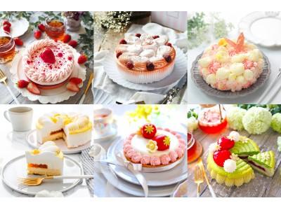 LikeSweetsBOX、ギフティと協業し、住所が分からない方にもフォトジェニックなお祝いケーキが送れるように~ギフティのサービスにて商品の提供を開始!~