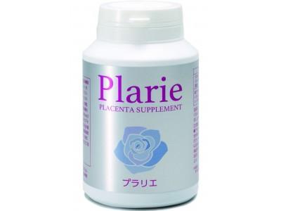 プラセンタエキス含有サプリメント「Plarie(プラリエ)」のご案内
