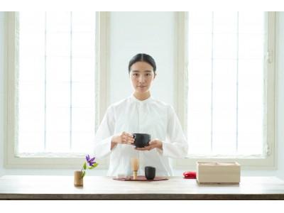 茶道ブランド『茶論』が<NEWoMan 横浜>に6月24日オープン