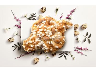 ブルガリ イル・チョコラート 春の訪れと平和への願いを込めて - イタリア復活祭のお菓子「コロンバ」を4...
