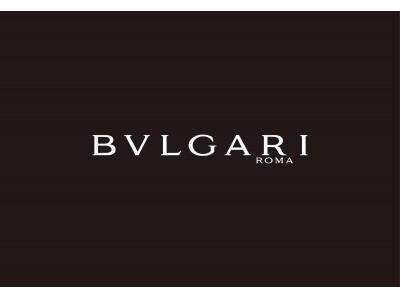ブルガリ 7カ国に新たに導入したオムニチャネルをはじめ、グローバルなイーコマース促進プランを発表