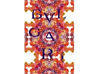 ブルガリが2020年サマーキャンペーンを発表