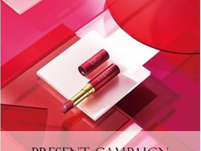 Coyori 10周年記念商品「―綾紅―」、公式SNSプレゼントキャンペーンを開催