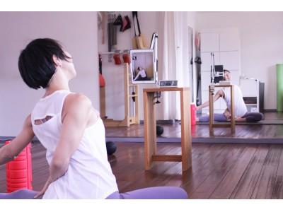 KAORU主宰「スタジオアプロ 」が新時代に向けたオンライントレーニングを本格始動