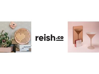 おしゃれな部屋作りのインテリアに!イスラエル発ミラーブランド「reish.co」がISRAERUマーケットプレイスに新登場
