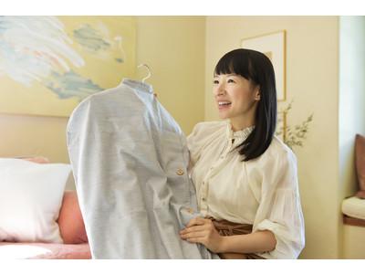 近藤麻理恵(KonMari)と「ファクトリエ」がコラボした新ラインから第一弾商品、衣装カバーと皿カバーの予約販売を本日3/1より開始!