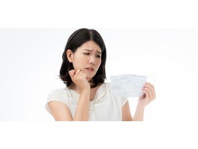 【肌トラブルについて女性67方に調査】「マスクによる肌トラブル」に悩んでいる方は過半数超え!「マスクネ」を知っている方は約6割