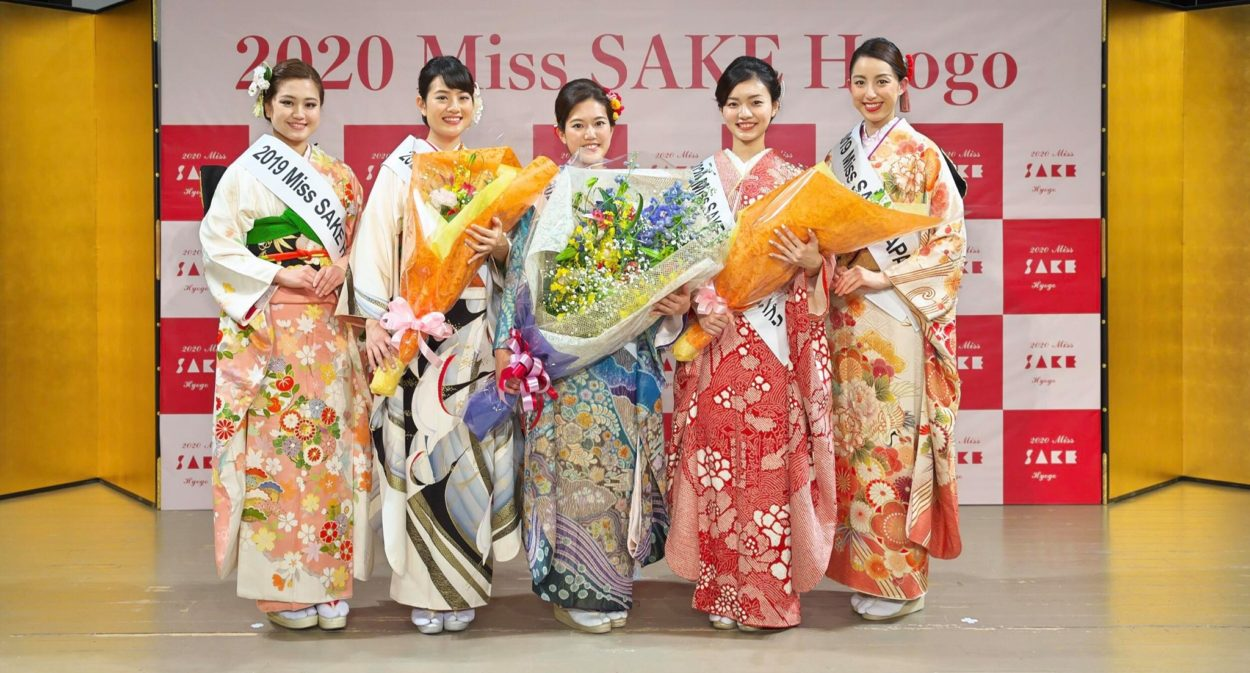 初のオンライン開催!兵庫県代表を決める「 2021 Miss SAKE 兵庫大会 」が11月20日・21日に渡り開催! 2021 Miss SAKE Japanグランプリを目指して出場者を募集中!