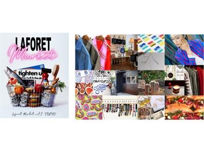 """イベントや空間ディレクションを中心に活動する「場と間」とラフォーレ原宿が提案するカルチャーマーケット企画 vol.3の開催が決定! 「Laforet Market vol.3  """"TOKYO""""」開催"""