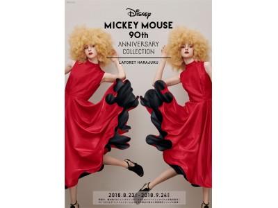 ミッキーマウススクリーンデビュー90周年記念ファッション企画 Disney MICKEY MOUSE 90th ANNIVERSARY COLLECTION   Laforet HARAJUKU