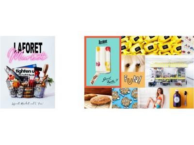 """イベントや空間ディレクションを中心に活動する「場と間」とラフォーレ原宿が提案するカルチャーマーケット企画 第5弾の開催が決定! 「Laforet Market vol.5 """"FUN""""」開催"""