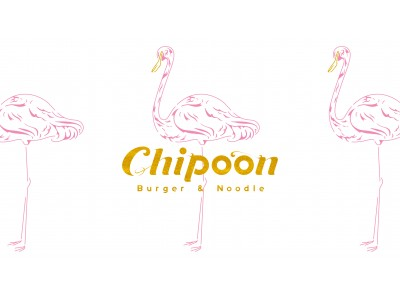 2Fフードエリア「GOOD MEAL MARKET」 チャイニーズスタンド「Chipoon(チプーン)」2018.12.8(Sat) オープン