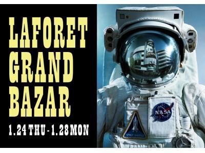 最大90%OFF!「日本一遅く始まる、日本一お得な」をテーマにしたグランバザール LAFORET GRAND BAZAR開催