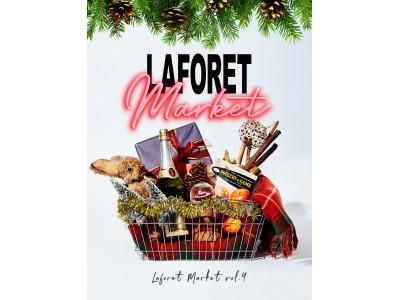 イベントや空間ディレクションを中心に活動する「場と間」とラフォーレ原宿が提案するカルチャーマーケット企画 第9弾の開催が決定 「Laforet Market vol.9」開催