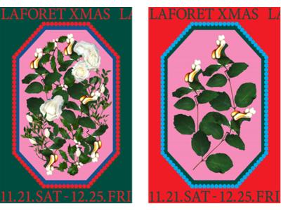 ラフォーレ原宿が贈る特別なクリスマス LAFORET XMAS 2020