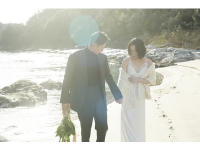 旅婚-Trip Wedding- in 南木曽 これからの未来を見つめるリトリートが叶う結婚式 |atarayo weddingz