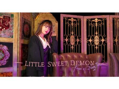 天使すぎる小悪魔「Kirari」xアパレルブランド「DleepyTown」コラボコレクションを公開!