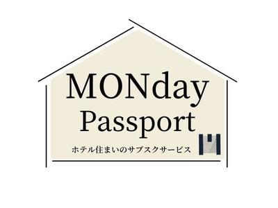 新築施設に安心の定額制で宿泊!都内&京都20施設以上!既存ホテルの枠を超えてライフシーンに対応する定額サービス「MONday PASSPORT」先着50名様へ販売開始!