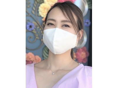 【猛暑を美しく乗り切る!】心・からだ・肌をほぐすプロが考案した「包んで癒すマスク」に耐久性涼感を付加した暑い夏も快適なマスクが誕生