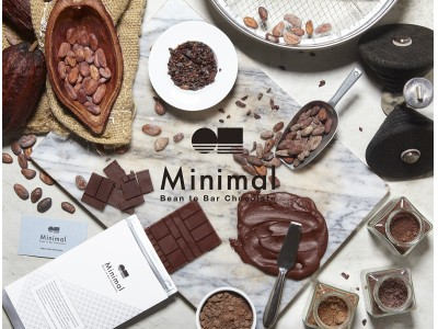 Minimal - Bean to Bar Chocolate - | HOLIDAY LINE UP