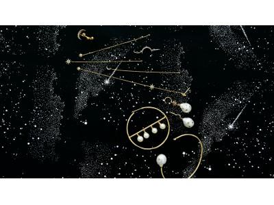 ARTIDA OUD 初のクリスマスコレクション 11月8日(木)発売
