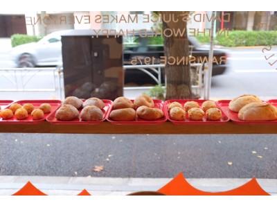 DAVID OTTO JUICE千駄ヶ谷店にて、デュヌ・ラルテのパンの取り扱いがスタート!