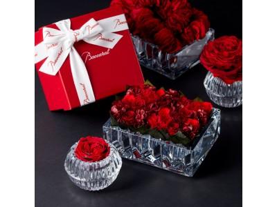 ESTNATION × Baccarat × Nicolai Bergmann Flowers & Design