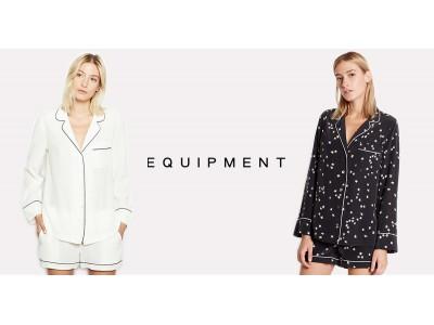エキップモンのラグジュアリーなパジャマコレクションをご紹介!