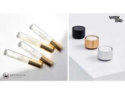 ARTIDA OUD 新作パフュームとプロダクトブランド「WEEK END」のアロマディフューザーを発売