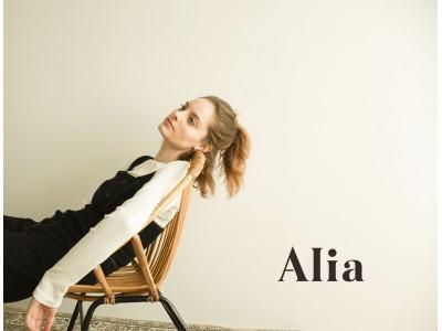 インスタ発のブランドAliaが1年半足らずでフォロワー30,000人を達成しました。