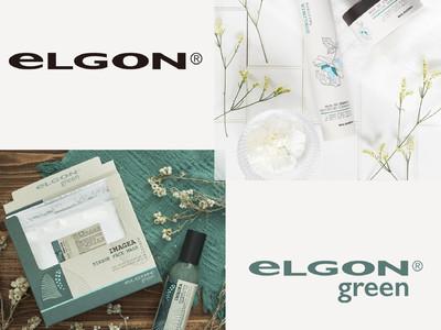 世界93か国に展開するビーガン&ハラール対応ブランドのイタリア・ミラノ発『eLGON』、コスメクリニックにて、ヘアケアラインを取扱い開始!