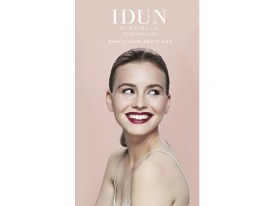 スウェーデン発「イドゥンミネラル」ヴィーガン仕様のミネラルメイクアップブランドが国内初実店舗にて販売開始。