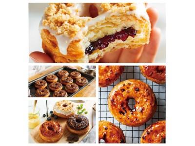 【ミスタードーナツ】『Mr.Croissant Donut(ミスタークロワッサンドーナツ)』5月1日(月)から期間限定発売