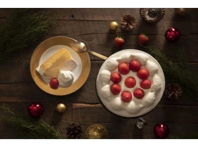 【ザ・シフォン&スプーン】クリスマスや記念日におすすめのシフォンケーキ『ザ・パーティーシフォン(プレーン&いちごムース)』11月9日(金)から期間限定販売