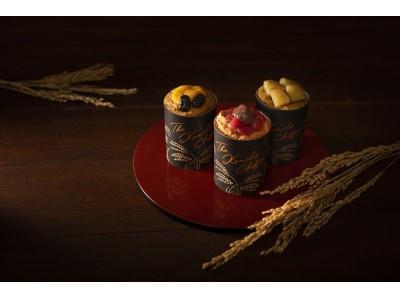 【ザ・シフォン&スプーン】国産の米粉を使用した、しっとり&もっちり食感のシフォンケーキ『ザ・米粉シフォン』2月15日(金)から販売開始