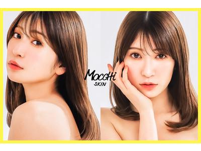 新商品発売間近!吉田朱里×MoccHiSKIN(モッチスキン)シリーズの新ビジュアルが公開!