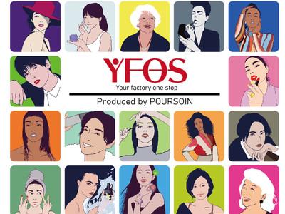 「あなたの夢を形に」100個から作れる化粧品OEMプラットフォーム~YFOS~がローンチ