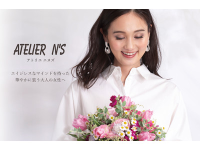 【年齢を重ねた女性のためのファッション】ウェブサイトリニューアルオープン!アパレルOEM会社が運営
