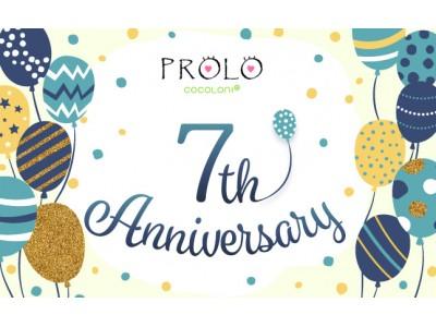 恋する心に寄り添うサイト「cocoloni PROLO(ココロニプロロ)」が、7周年記念キャンペーンを開催!鏡リュウジ、石井ゆかりなどの特別プレゼント!