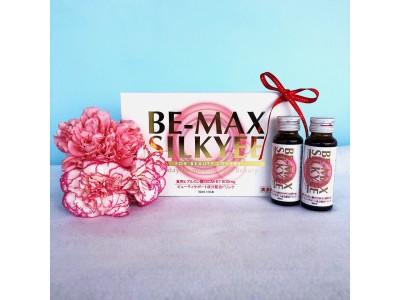 """美しく輝く女性を応援する『BE-MAX』より""""今だからこそ伝えたい『BE-MAXで伝える母の日キャンペーン』をスタート!!"""