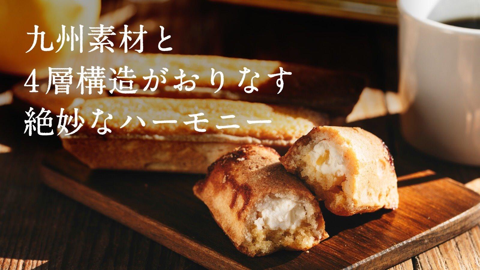 九州産小麦と雑穀の風味豊かな「九州チーズタルト」が誕生!焼きたてをいち早くご家庭にお届けするクラウドファンディング先行予約がスタート。