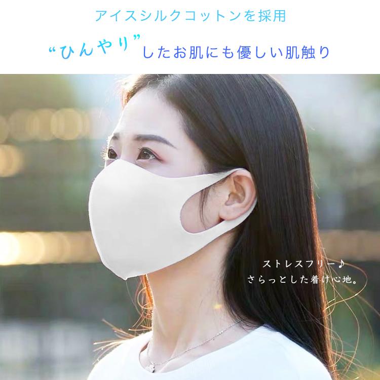 第二回【夏用冷感マスク6枚セット:990円(送料無料・税込)】直販予約販売7月17日から順次出荷予定。