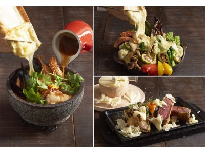 【KIHACHI】ラクレットチーズをかける熱々ブイヤベースリゾットや、トリュフ×チーズエスプーマフォンデュなど11 種のチーズが楽しめる「熱々チーズメニュー」